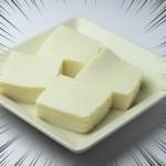 """豆腐は糖質制限中の""""最高のお供""""?豆腐を使ったロカボレシピも!"""