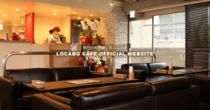locabo cafe